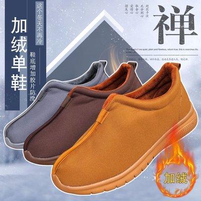 新品上市#佛教加絨防水禪修鞋厚底防滑耐...