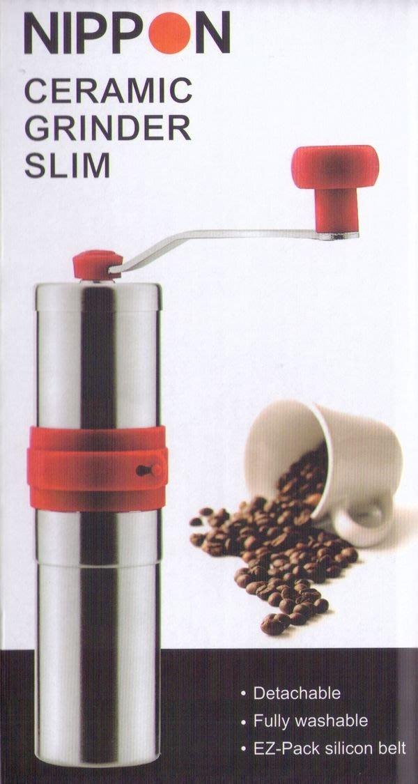 【米拉羅咖啡】NIPPON SLIM 手搖式磨豆機 (30g) 不鏽鋼機身+陶瓷錐形磨刀【紅】與Porlex刀盤零件通用