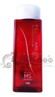 便宜生活館【洗髮精】日本 FORD MS 紅櫻桃柔順造型洗髮精250ml 滋潤服貼的質感