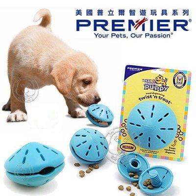 【🐱🐶培菓寵物48H出貨🐰🐹】美國普立爾》PREMIER狗仔很忙智遊玩具系列 寶貝飛碟XS 特價139元