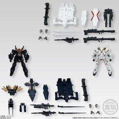 豪宅玩具》GUNDAM ASSAULT KINGDOM機動戰士 鋼彈UC EX10 獨角獸鋼彈&報喪女妖