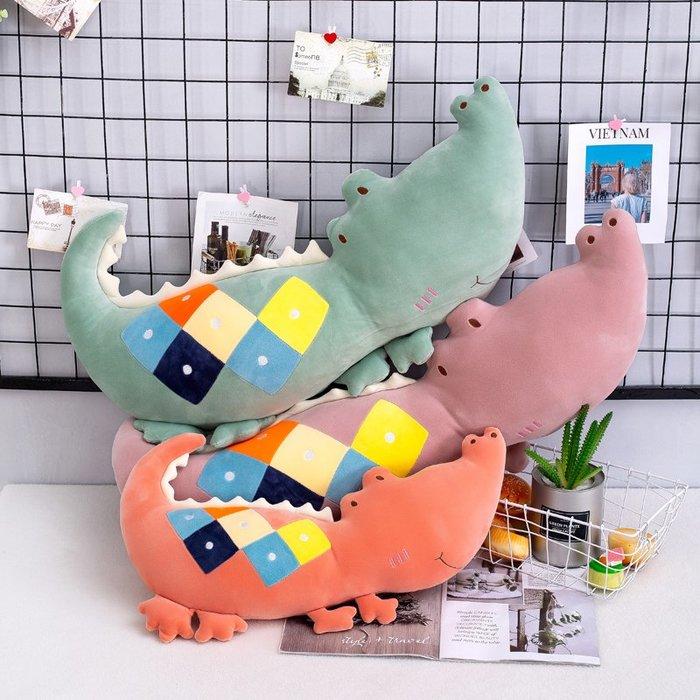 佈谷林~創意鱷魚恐龍公仔毛絨玩具布娃娃玩偶懶人男朋友陪睡抱枕禮物女生