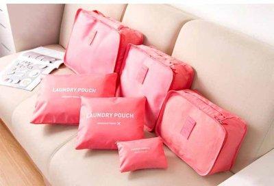 韓版旅行收納袋套裝 行李整理袋6件組衣物行李整理包旅遊六件套 收納包旅行衣物袋