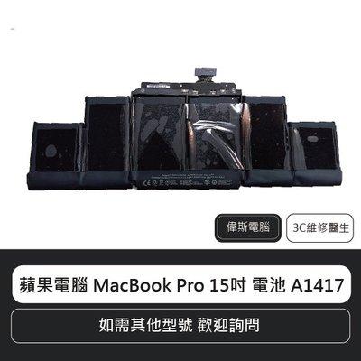 ☆偉斯電腦☆蘋果電腦 MacBook ...