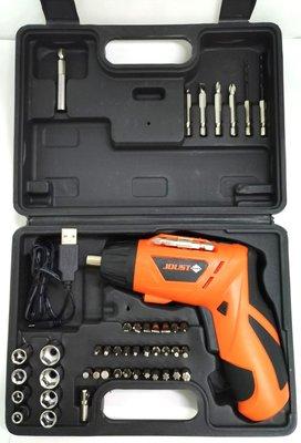 JOUST MAX 4.2V電動螺絲起子 USB充電款/攜帶式電動螺絲刀/多功能充電式手電鑽/電動螺絲批套裝/電動工具