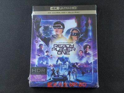 [藍光先生UHD] 一級玩家 Ready Player One UHD + BD 雙碟限定版