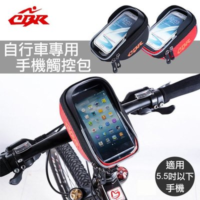 泳 促銷~自行車 腳踏車 防潑水防摔觸屏手機支架包 導航防水觸控手機包 自行車腳踏車 收納小物