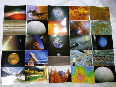 POSTCARD 共31款 背面附圖片描述(收藏珍貴圖片及擴闊知識) 可觀自然教育中心暨天文館出版 天文 宇宙 地球 自然 風景 極光 科學 教育