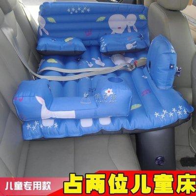 車載空氣床 後排床墊兒童嬰兒寶寶車載中旅行睡墊用品創意車震床