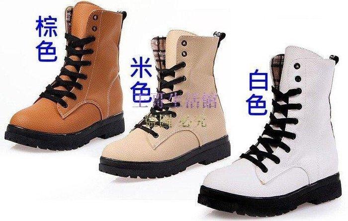 【三款顏色】女款中筒機車靴騎士靴馬丁靴雪靴皮靴(35~39碼)