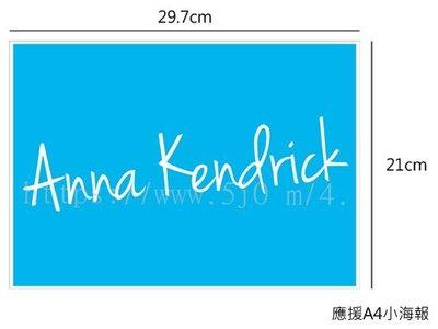 〈可來圖訂做-海報〉Anna Kendrick 安娜坎卓克 應援小海報