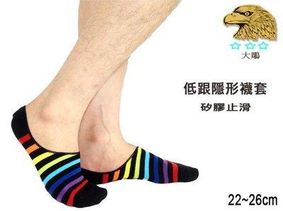 SHORT SOCKS 男隱形止滑彩紅色襪套-腳後跟矽膠止滑~棉襪/短襪/隱形襪/踝襪