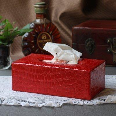【德興生活館】歐式皮革紙巾盒禮品/創意家居150抽B-002/紅色鳄魚紋