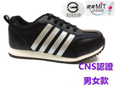 💗輕量 鋼頭鞋 安全鞋 男女款 情侶款 超輕 台灣製造  防砸 勞保鞋 透氣 工作鞋 c70 8903 超輕 女生