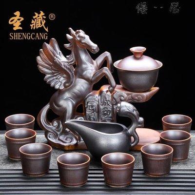 半全自動茶具套裝家用簡約創意懶人泡茶壺器功夫茶杯石磨陶瓷茶壺Y-優思思