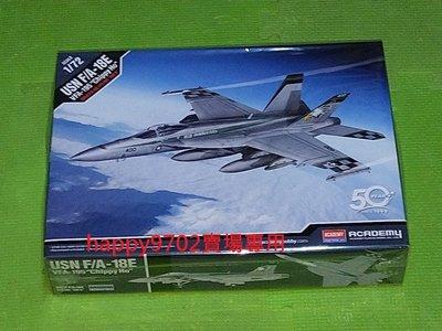 現貨1/72 ACADEMY USN F/A-18E 戰鬥機 VFA-195 Chippy Ho 12565