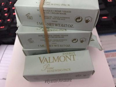 現貨Valmont Prime Renewing Pack 肌密更新面膜 5ml(可超取貨付)