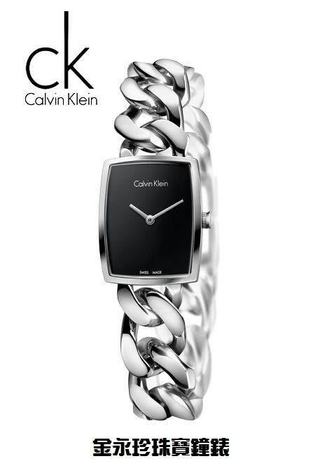 金永珍珠寶鐘錶*CK手錶Calvin Klein 原廠真品 小安CK女錶 讚詠 K5D2S121 聖誕禮物送鍍膜 現貨*