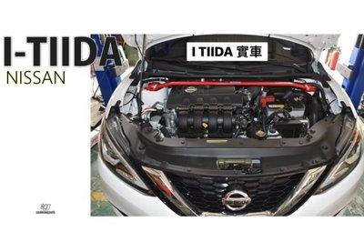 JY MOTOR 車身套件 - TIIDA LIVINA 引擎室拉桿 寬版 鋁合金 LIVINA 引擎室 拉桿