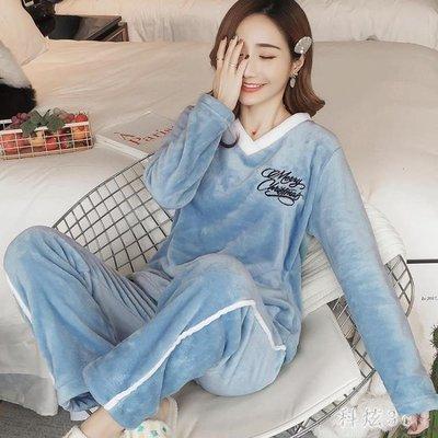 睡衣 珊瑚絨睡衣女秋冬季新款加絨加厚保暖法蘭絨韓版清新學生套裝 js16436
