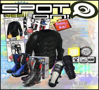 Spot ON - AST02 盔甲網狀防摔衣 搭購 街跑車靴 加送金屬護膝組!LEON GROUP 鬥犬 可調煞車拉桿