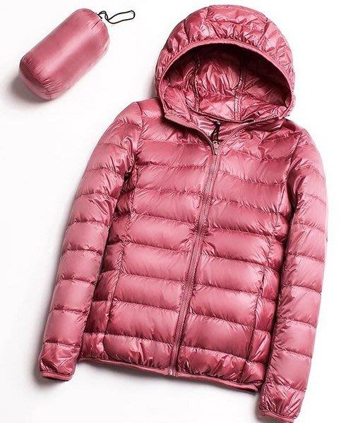 羽絨外套 優質極度修身輕薄保暖羽絨連帽外套 艾爾莎【TAE8139】