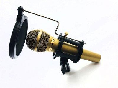 【老羊樂器店】麥克風 防噴罩 減震架 組合 雙層 口水罩 防噴網 錄音網 降噪網 防噴麥罩 動圈式 電容式麥克風減震架