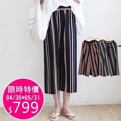 正韓褲裙 時尚線條感寬鬆九分褲 艾爾莎【TG300147】