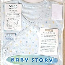 日本進口,Baby Story 日本製 初生嬰兒 長袖兩用袍連身衣(可單件直接穿著或當作內衣),均碼:50~60cm