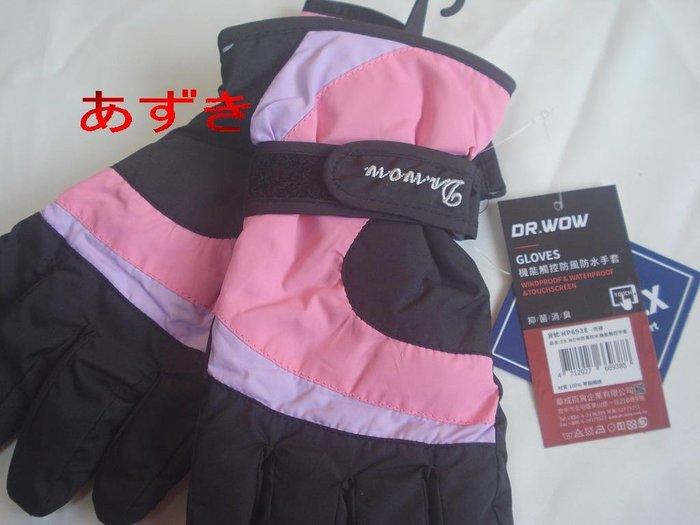 機能觸控防風防水.禦寒手套x幾何圖形款-女用-混色系