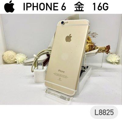 APPLE IPHONE 6 金 16G 二手機 i6 可中古機貼換新機 二手機 4G手機 L8825【承靜數位-六合】 高雄市