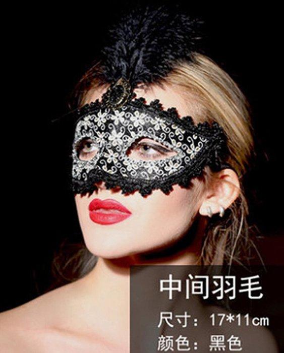 【洋洋小品舞會面具威尼斯面具歌劇魅影面具高級中間羽毛面具】Cosplay聖誕節派對扮演服裝道具萬聖節服裝表演出服化妝