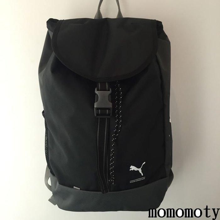 PUMA Academy 黑色 黑白 束帶 後背包 旅行 運動 健身 GYM 側邊水壺袋 07410201 請先問庫存