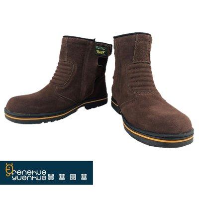 MIB 強化安全鞋中高統寬楦鋼頭工作鞋 鋼頭鞋 安全鞋