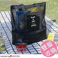 HH婦幼館 雙層野餐包手提單肩保溫袋 收納袋【3F180E986】