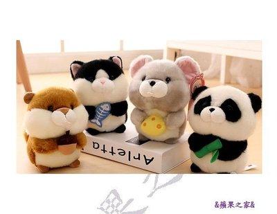 &蘋果之家&現貨-萌噠噠!吃貨肥肥小倉鼠、小熊貓、小貓咪、小松鼠玩偶