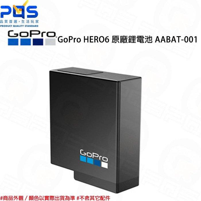 GoPro HERO 5/6/7 原廠鋰電池 AABAT-001 台南PQS