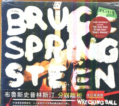 *還有唱片三館* BRUCE SPRING STEEN / WRECKING BALL  全新 ZZ0519