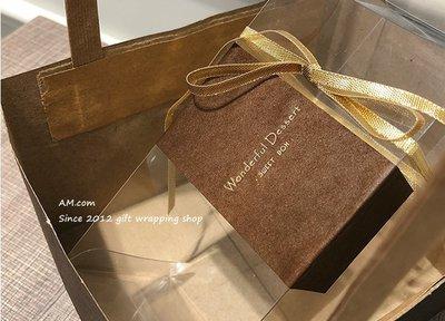 AM好時光【J262】美好甜點 咖啡燙金封口貼紙❤西點烘焙手工餅乾 年貨牛皮紙包裝盒 手提袋裝飾 禮品 伴手禮 鳳梨酥盒