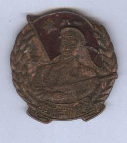 ///李仔糖紀念品*K012 1950年華北解放紀念章-複製品