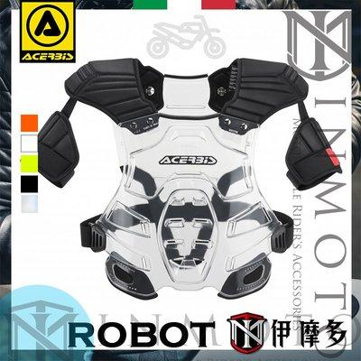 伊摩多※義大利 ACERBIS ROBOT舒適通風輕便 防摔背心 護胸背肩臂 越野護甲 林道滑胎下坡車腳踏車。透明
