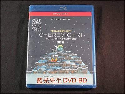 [藍光BD] - 柴可夫斯基 : 拖鞋 Tchaikovsky : Cherevichki The Tsarina s Slippers