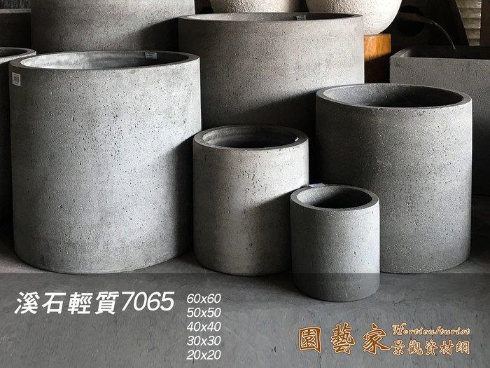 【園藝家景觀資材網】溪石輕質花器花盆*圓筒60X60 / 7065RS*灰色 水泥色 清水模 簡約 花器