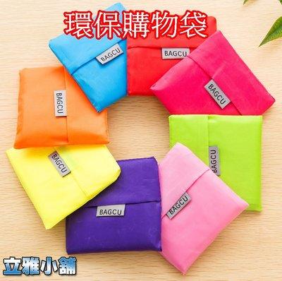 【立雅小舖】折疊便攜環保購物袋 尼龍折疊包 防水袋 旅行整理手提袋(顏色隨機出貨)《環保購物袋LY0044》