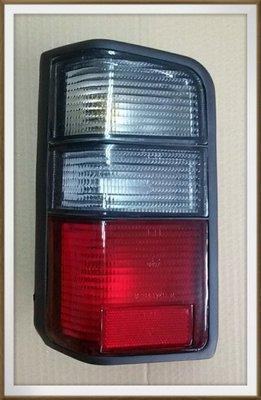 【帝益汽材】中華 三菱 得利卡 DE 廂型車 97~19年 後燈 尾燈 二色《另有賣晴雨窗、大燈、角燈、方向燈》