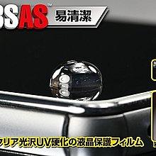 imos Panasonic Lumix CM1 螢幕 保護貼 日本 螢幕貼 保護膜 疏油疏水 雷射切割