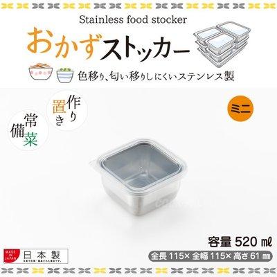 日本【吉川Yoshikawa】透明蓋不鏽鋼保鮮盒 迷你/ 520ml 台北市