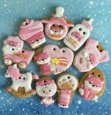 可接急單 收涎餅乾 狗寶貝寶系列 10片 女寶寶 粉色系 糖霜餅乾 生日禮物 手工餅乾 不挑款(Lena Cookie)