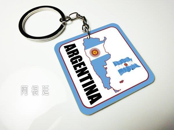 【衝浪小胖】阿根廷國旗鑰匙圈/Argentina/世界各國家可選購客製