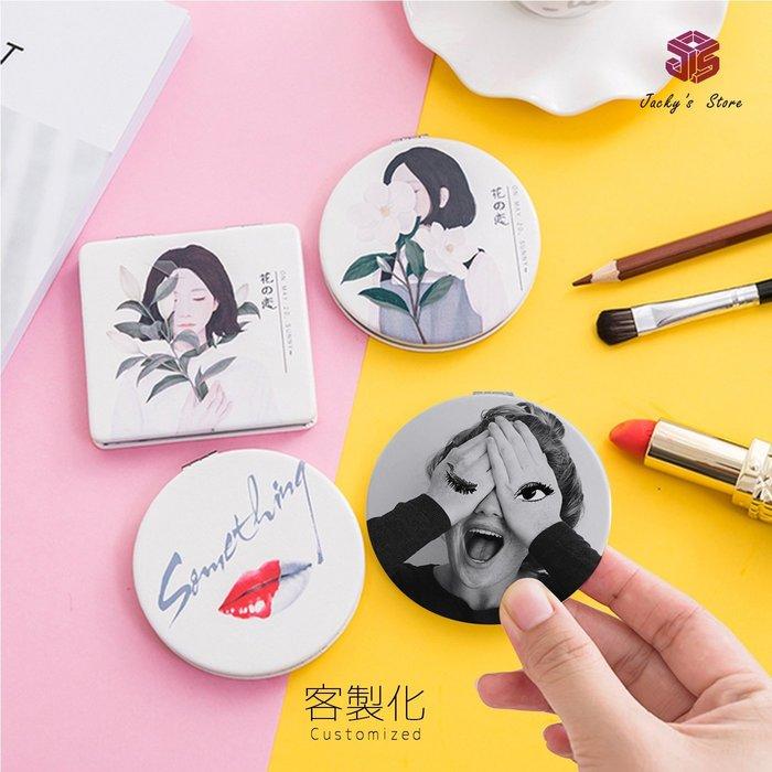 客製化 一個起訂 個性化 印刷 照片 圓鏡 方鏡 化妝鏡 隨身鏡 雙面鏡 婚禮小物 【傑克小舖】